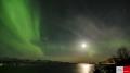 Nordlicht Spektakel mit Din Tur