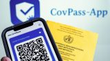 Cov Pass